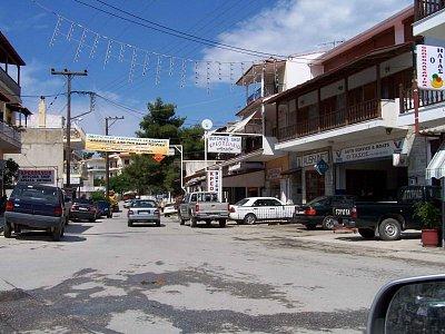 Neos Marmaras (nahrál: serfig)
