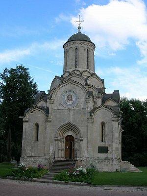Andronikův klášter v celé své kráse (nahrál: admin)