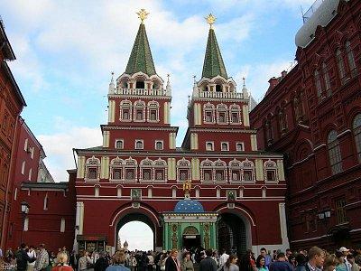 Iverská brána (nahrál: admin)