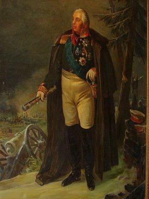 Kutuzov - obraz z muzea (nahrál: Kamil Hainc)