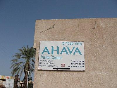 Prodejna kosmetiky Ahava u Mrtvého moře (nahrál: Rea)